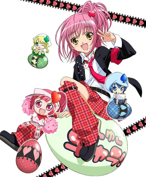 http://hetina.cowblog.fr/images/Categoriesterimnees/S/shugochara/shugochara.jpg