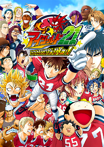 http://hetina.cowblog.fr/images/Categoriesterimnees/eyeshield21/Eyeshield21.jpg